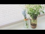 Необычная ваза из бутылки | Handmade | Свадебное оформление