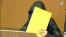 Новгородский районный суд вынес приговор сотруднице Роспотребнадзора, обвиненной в получении взятки