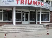 Триумф Английский-Курс, 13 апреля , Ставрополь, id173108117