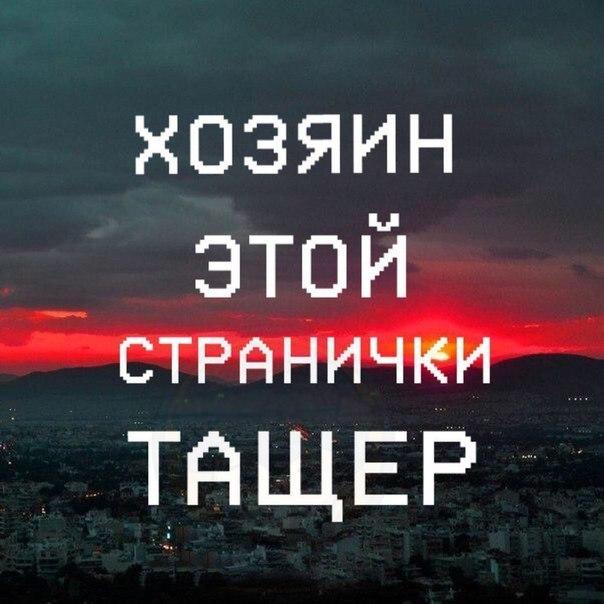 Фото №428680756 со страницы Вадима Арзамасова