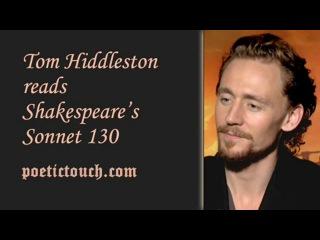 Том Хиддлстон (Tom Hiddleston) читает Сонет 130