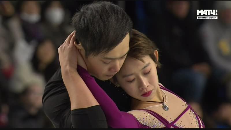 ISU Grand Prix Final 2018. Pairs - FS. Cheng PENG / Yang JIN