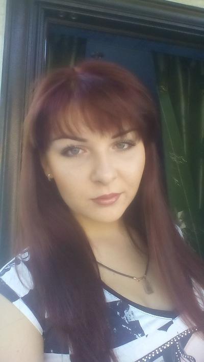 Инна Минакина, 4 октября 1995, Сальск, id206048050