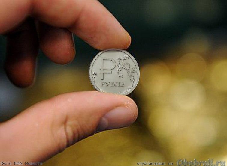Инновационные монетки