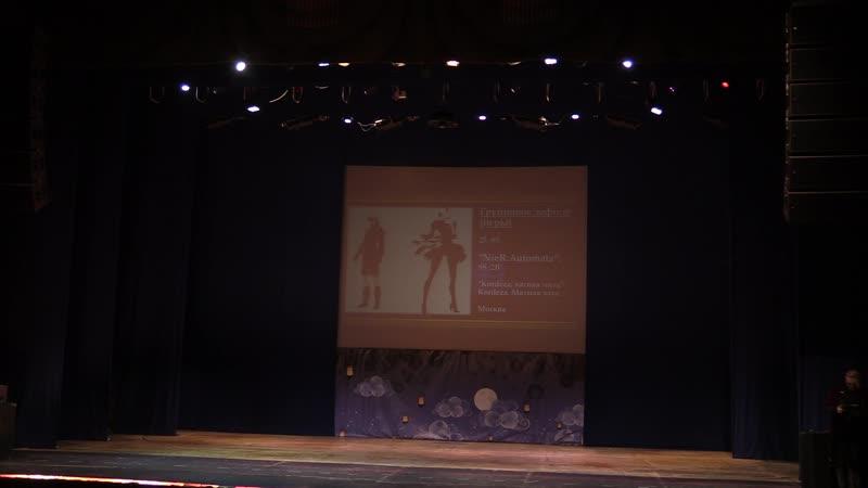 1 26 Final Fantasy XV Prompto Argentum Cindy Aurum Crown Trickster Shirogane sama Москва Люберцы 205