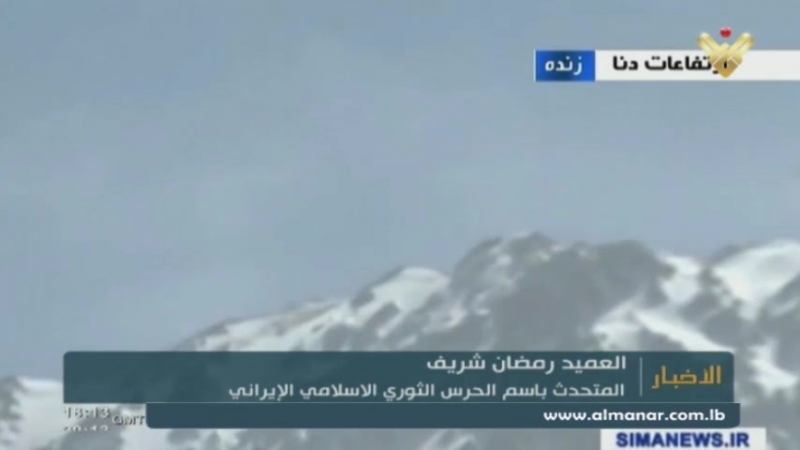 العثور على حطام الطائرة الإيرانية المنكوبة في ايران