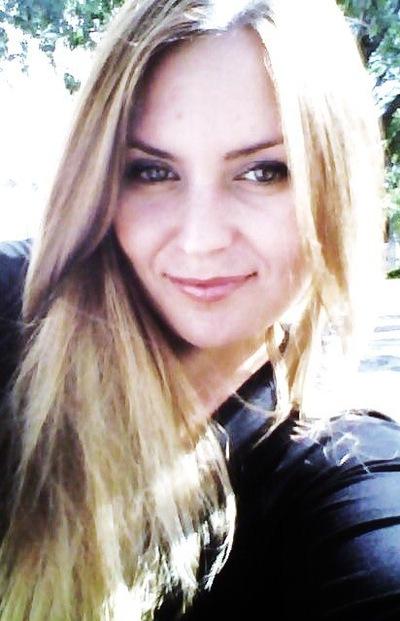 Анастасия Гладкова, 19 апреля 1987, Овруч, id9849973