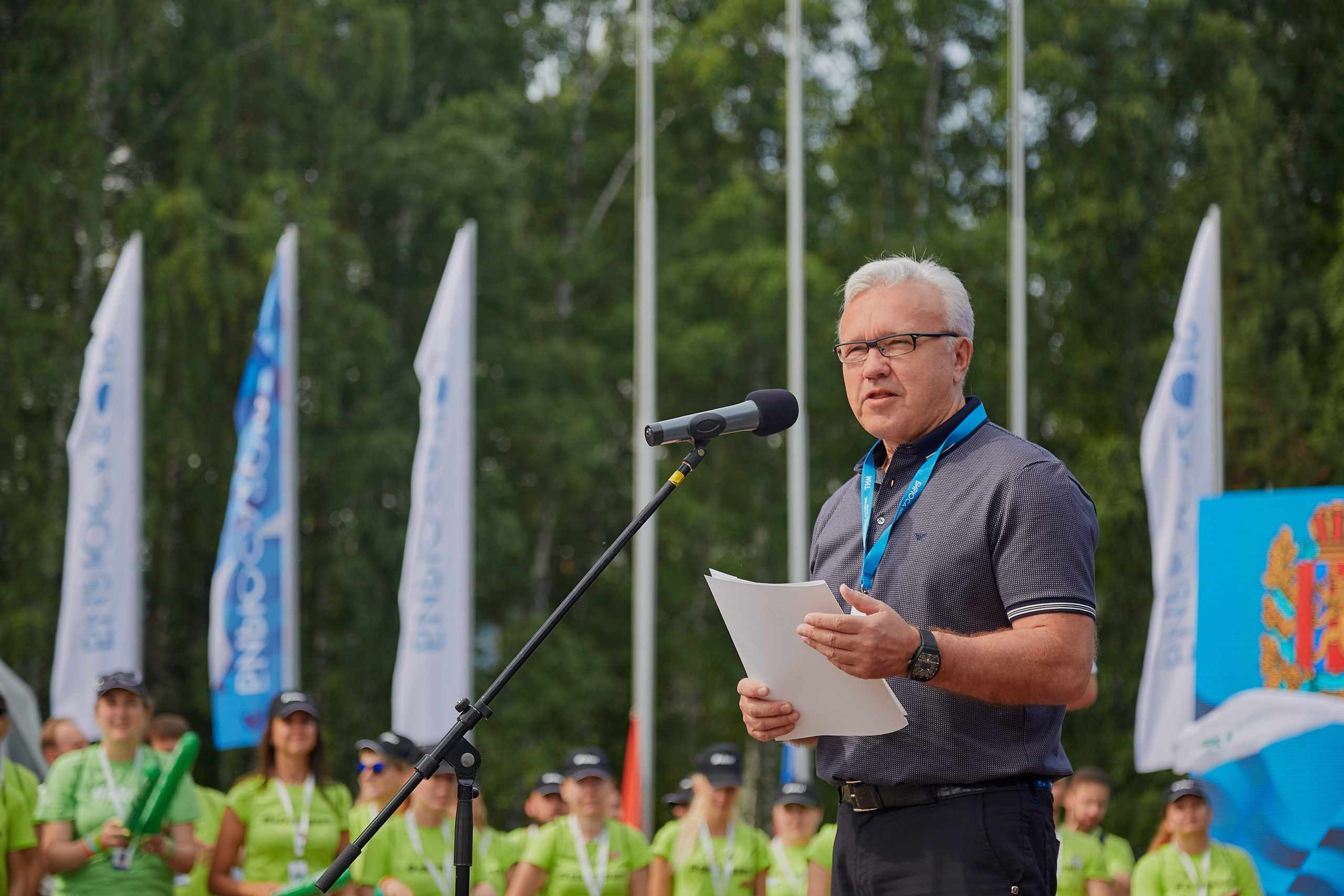 Губернатор края Александр Усс поприветствовал молодёжь, и зачитал поздравление от президента России Владимира Путина