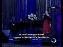 Тамара Гвердцители - Шербургские Зонтики. Батуми, 12 Августа, 2013