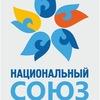 Natsionalny-Soyuz-Razvitia Tantsevalnogo-Sporta