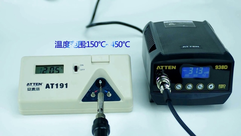 AT938D V2 digital Soldering iron station