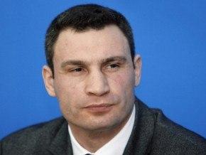 Кличко хоче заборонити святкувати 8 березня і 23 лютого