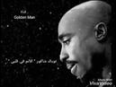 توباك شاكور [الألم في قلبي ]مترجم للعربية