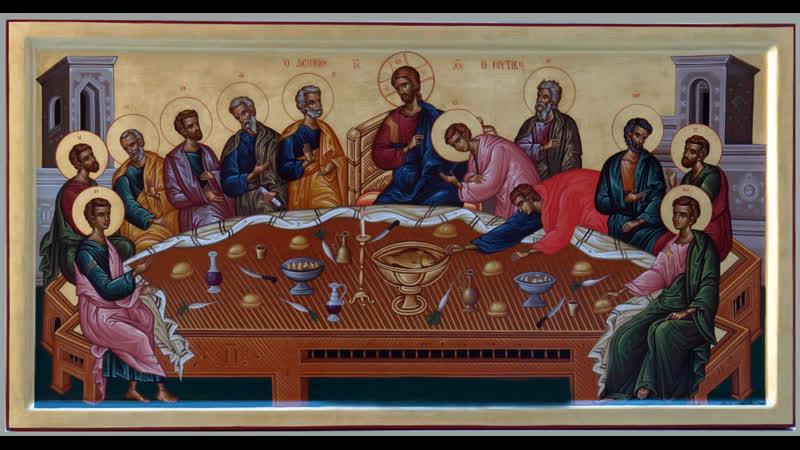 Проповедь настоятеля нашего храма - протоиерея Сергия Суханова - после Литургии Великого Четверга (25.04.19)