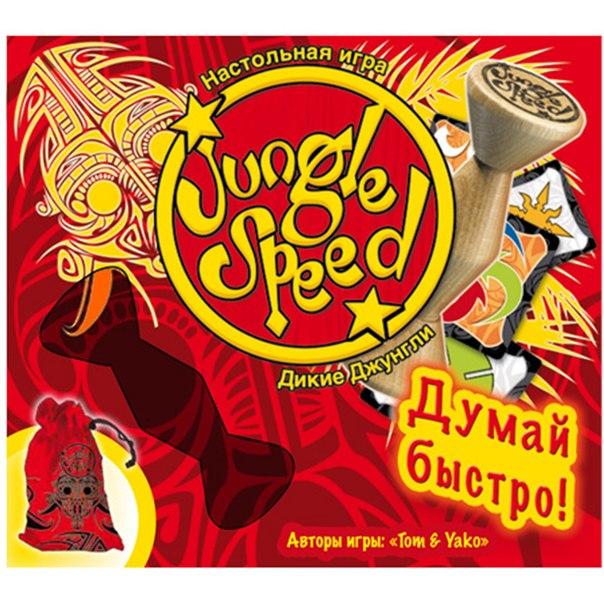 Дикие Джунгли Jungle Speed