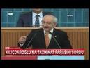 Erdoğan'dan Kılıçdaroğlu'na Tazminat paralarını cebinden mi ödüyorsun