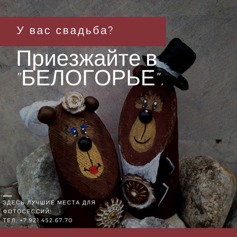 Галина Швецова | Кондопога