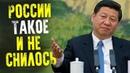 В Китае уволят всех чиновников до конца года