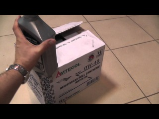 Масло моторное AMTECOL 9000N API SN 0w-40