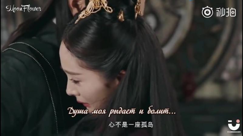 [MoonFlower] 尤长靖 You ZhangJing - 傲红尘 Ao hongchen (OST Legend of Fuyao 扶搖)