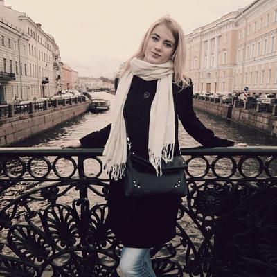 Ирина Рыбинкина, 31 января 1996, Спирово, id125384639