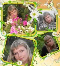 Настя Михалева