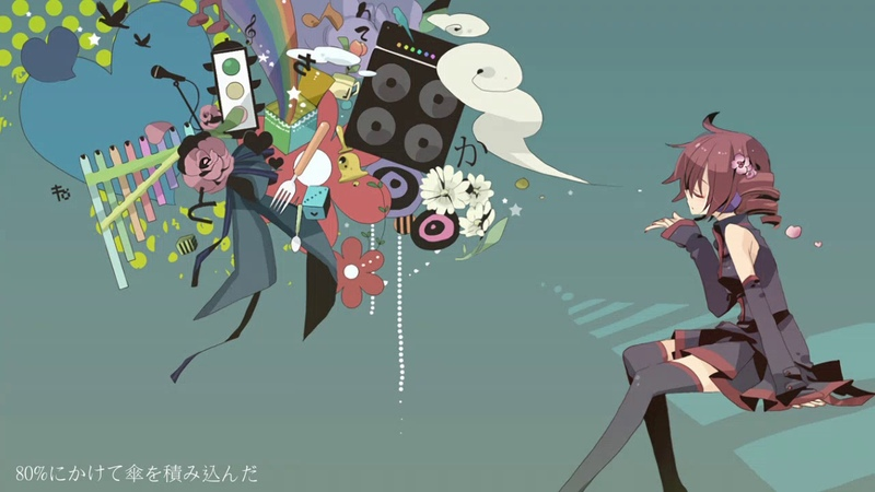Abnormal Drive - feat. Teto Kasane