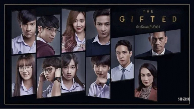 TEASER THE GIFTED