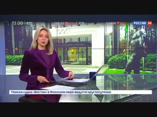 Новости на «Россия 24» • Спортивный арбитражный суд рассматривает апелляции российских лыжников