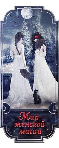 Эзотерика, маги, колдуны звезды эстрады колдун чародей и