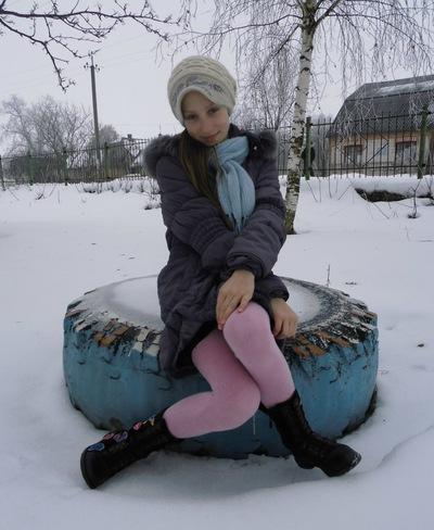 Каріна Солошак, 3 марта , Макеевка, id194137008