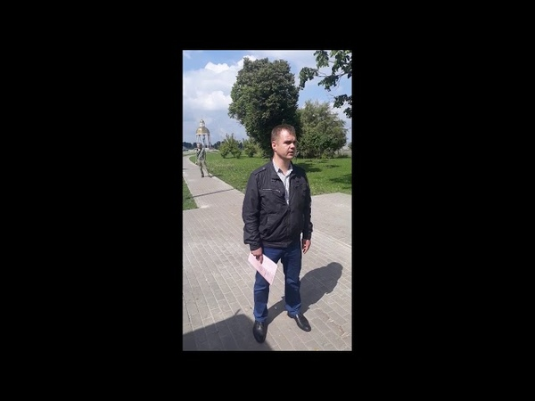 БЕСПРЕДЕЛ ПОЛИЦИИ г. БЕЛГОРОД