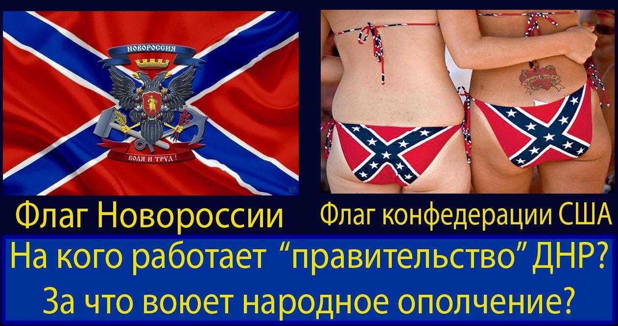 """Пользуясь затишьем, террористы забирают трупы своих """"соратников"""" с окраин Крымского. Уже вывезено около 30 тел, - Москаль - Цензор.НЕТ 3562"""