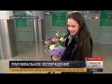 Alina Zagitova Nebelhorn Trophy 2018 Reportage