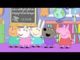 Мультик Свинка Пеппа. Детский сад (The Playgroup) - Сезон 1, серия 6.