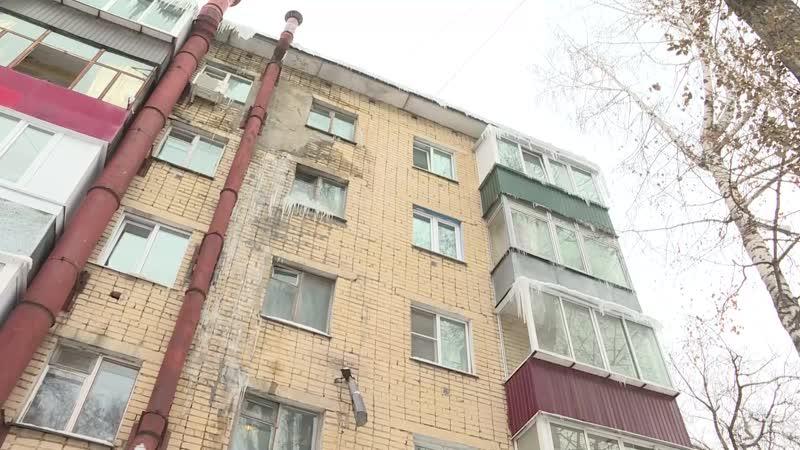 Многоэтажка по улице Космонавтов превратилась в тонущий корабль