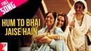 Hum To Bhai Jaise Hain - Full Song | Veer-Zaara | Preity Zinta | Kirron | Divya | Lata Mangeshkar