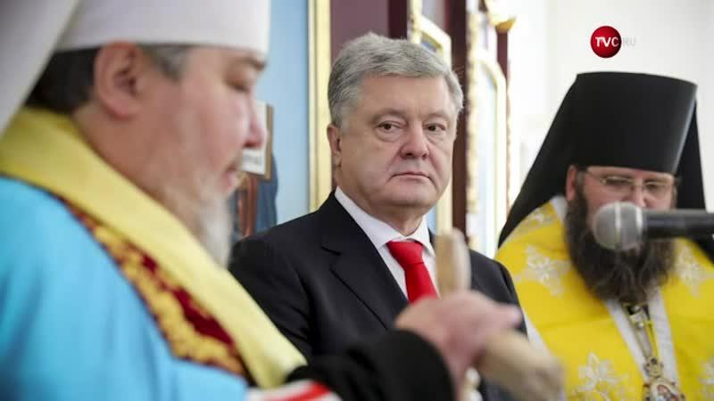 В Киеве отреагировали на смерть Порошенко - вчера Петр Алексеевич был