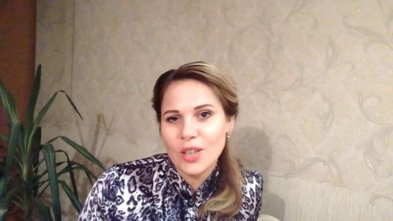 Отзыв Юлии Демьяновской о курсе