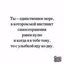 Виктория Королькова фото #25