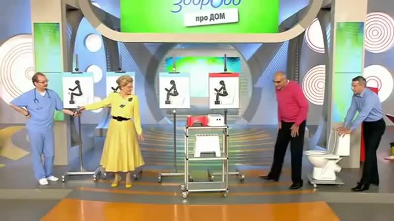 Е.Малышева - Искусство какать, Первый канал, программа Жить здорово