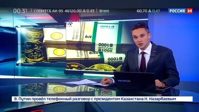 Новости на Россия 24 • Пройдоха обчистил кошельки на 160 тысяч долларов