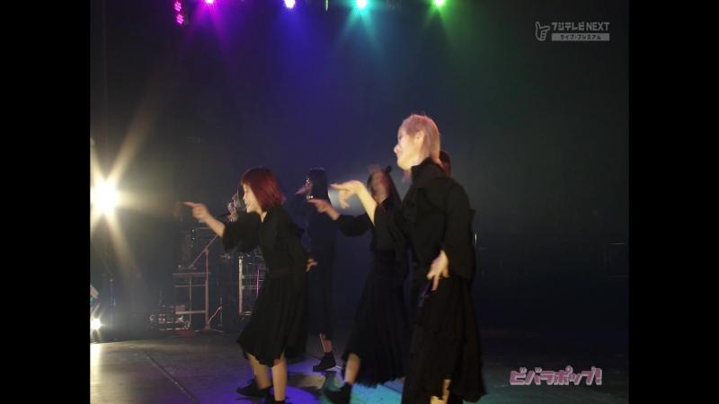 BiSH - VIVA LA POP 17072018 (Fuji TV NEXT)