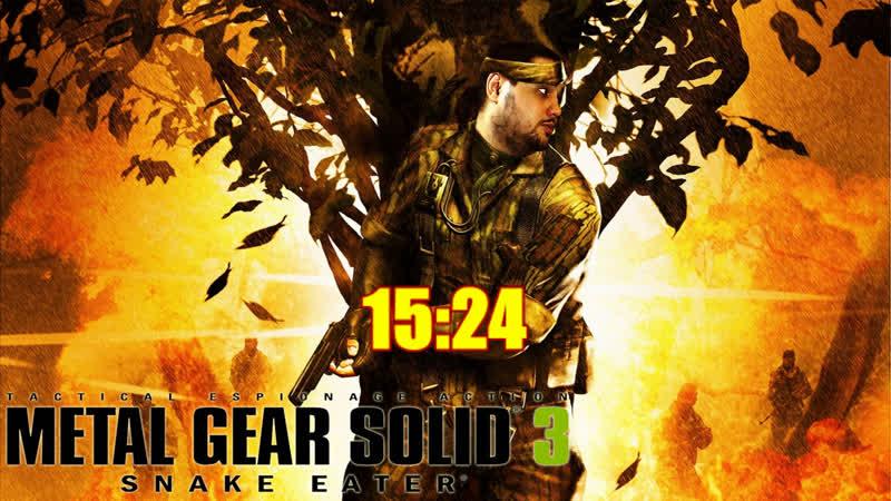 [18] Шон играет в Metal Gear Solid 3 Snake Eater HD (Xbox One X, 2018)