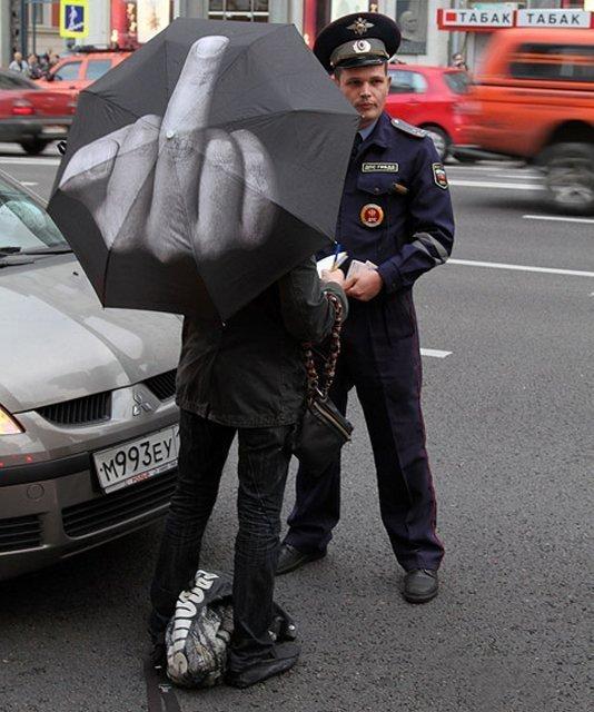 Зонтик -