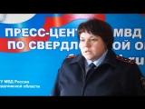 В Серове прием граждан проведет начальник отдела оперативно-розыскной части собственной безопасности Валентин Зенков