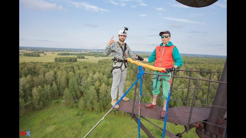 Первый прыжок спиной вперед....на грани фола) с выходом на маятник, обьект AT53 ProX Rope Jumping Chelyabinsk 2018 1 jump