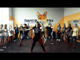 PEPPER SPRAY | EKATERINA KOSOVA CHOREOGRAPHY