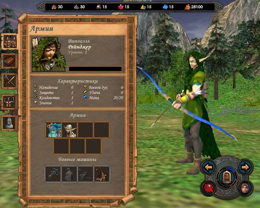 Heroes of Might and Magic V-Gold