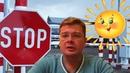 Семченко. Эксперт напомнил, что Солнце в Украину тоже приходит из России